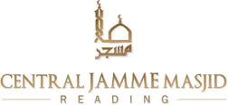 Jamme Masjid (The Mosque) Reading